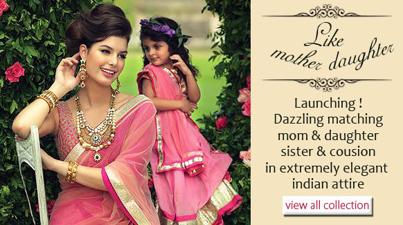 Mother Daughter Sarees Collection At Indiabazaaronline Indian